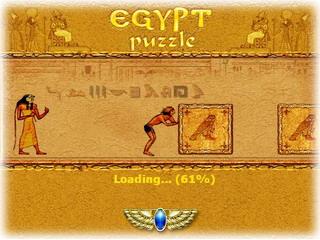 Скачать бесплатно мини игру Алавар Тайны Египта.Загадки. Игра Тайны Египта для планш