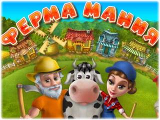 Скачать бесплатно игру зомби ферма компьютер